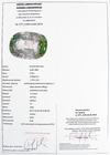 SZAFIR NATURALNY - 6,14 ct - CERTYFIKAT 277_1109 (2)