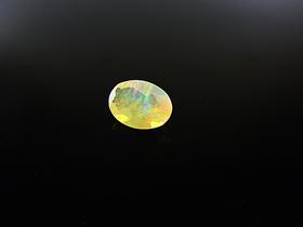 Opal naturalny | Aprillagem.pl